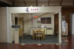 尼崎 地震