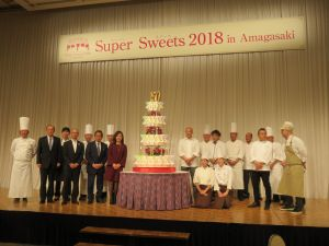Super Sweets 2018 in Amagasaki